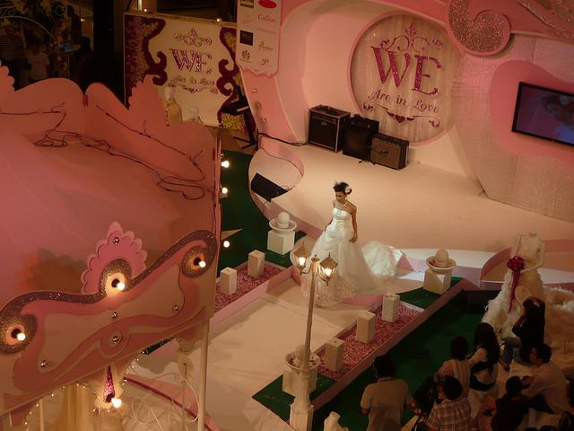 Bride hall