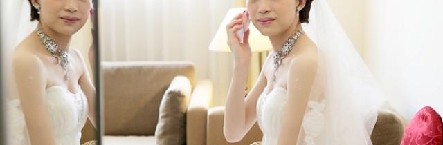 Bride calling